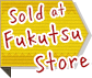 Sold in Fukutsu Shop Only